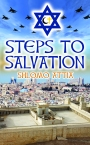 """Shlomo thinks outside the box."" Gail Tenzer Reviews Steps To Salvation"